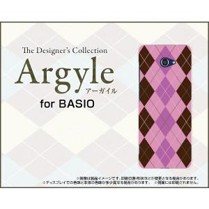 BASIO4 KYV47 ベイシオフォー スマホ ケース/カバー 液晶保護フィルム付 Argyle(アーガイル) type006 あーがいる 格子 菱形 チェック|keitaidonya