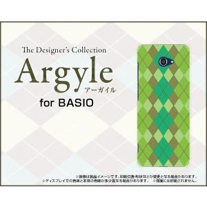 BASIO4 KYV47 ベイシオフォー TPU ソフトケース/ソフトカバー 液晶保護フィルム付 Argyle(アーガイル) type003 あーがいる 格子 菱形 チェック|keitaidonya