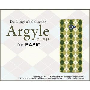 BASIO4 KYV47 ベイシオフォー TPU ソフトケース/ソフトカバー 液晶保護フィルム付 Argyle(アーガイル) type005 あーがいる 格子 菱形 チェック|keitaidonya