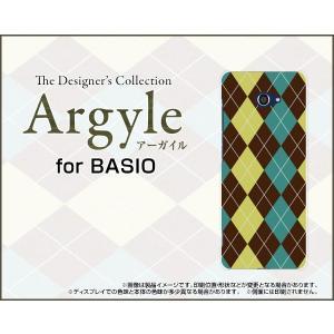 BASIO4 KYV47 ベイシオフォー スマホ ケース/カバー ガラスフィルム付 Argyle(アーガイル) type001 あーがいる 格子 菱形 チェック|keitaidonya