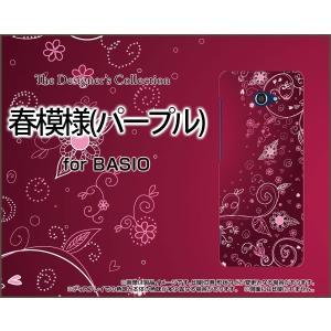 BASIO4 KYV47 ベイシオフォー TPU ソフトケース/ソフトカバー 春模様(パープル) 春 ぱーぷる むらさき 紫 あざやか きれい keitaidonya