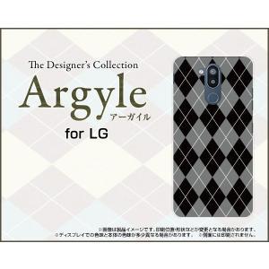 LG style2 エルジー スタイルツー L-01L docomo スマホ ケース/カバー Argyle(アーガイル) type002 あーがいる 格子 菱形 チェック|keitaidonya
