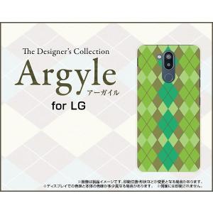 LG style2 エルジー スタイルツー L-01L docomo スマホ ケース/カバー Argyle(アーガイル) type003 あーがいる 格子 菱形 チェック|keitaidonya