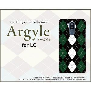 LG style2 エルジー スタイルツー L-01L docomo スマホ ケース/カバー Argyle(アーガイル) type004 あーがいる 格子 菱形 チェック|keitaidonya