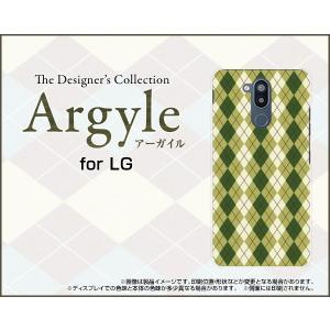 LG style2 エルジー スタイルツー L-01L docomo スマホ ケース/カバー Argyle(アーガイル) type005 あーがいる 格子 菱形 チェック|keitaidonya