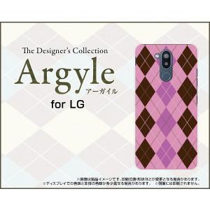 LG style2 エルジー スタイルツー L-01L docomo スマホ ケース/カバー Argyle(アーガイル) type006 あーがいる 格子 菱形 チェック|keitaidonya