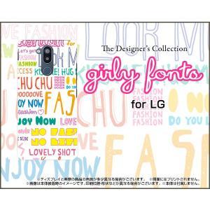 LG style2 エルジー スタイルツー L-01L docomo スマホ ケース/カバー ガーリーフォント(カラフル) モノトーン ポップ 文字 白|keitaidonya