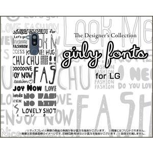 LG style2 エルジー スタイルツー L-01L docomo スマホ ケース/カバー ガーリーフォント(モノトーン) ポップ フォント 白 黒|keitaidonya