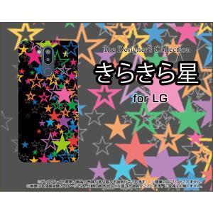 LG style2 エルジー スタイルツー L-01L docomo スマホ ケース/カバー きらきら星(ブラック) カラフル ポップ スター ほし 黒|keitaidonya