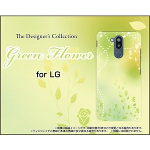 LG style2 エルジー スタイルツー L-01L docomo スマホ ケース/カバー Green Flower パステル 緑 グリーン 花 フラワー|keitaidonya