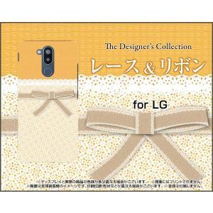 LG style2 エルジー スタイルツー L-01L docomo スマホ ケース/カバー レース&リボン 可愛い(かわいい) オレンジ(おれんじ)|keitaidonya
