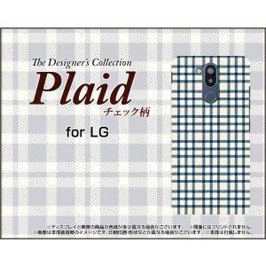 LG style2 エルジー スタイルツー L-01L docomo スマホ ケース/カバー Plaid(チェック柄) type006 ちぇっく 格子 青 白 シンプル|keitaidonya