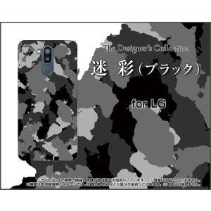LG style2 エルジー スタイルツー L-01L docomo TPU ソフトケース/ソフトカバー 迷彩 (ブラック) めいさい カモフラージュ アーミー|keitaidonya