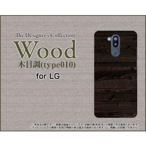 LG style2 エルジー スタイルツー L-01L docomo TPU ソフトケース/ソフトカバー Wood(木目調)type010 wood調 ウッド調 こげ茶色 シンプル|keitaidonya
