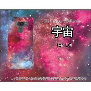LG K50 エルジー ケイフィフティー SoftBank スマホ ケース/カバー 宇宙(ピンク×ブルー) カラフル グラデーション 銀河 星 keitaidonya