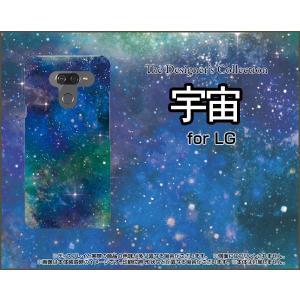 LG K50 エルジー ケイフィフティー SoftBank スマホ ケース/カバー 宇宙(ブルー×グリーン) カラフル グラデーション 銀河 星 keitaidonya