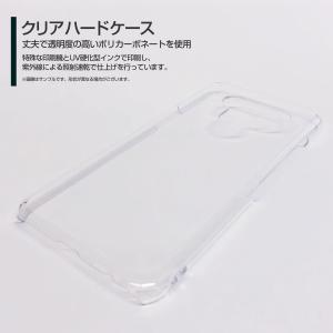 LG K50 エルジー ケイフィフティー SoftBank スマホ ケース/カバー 宇宙(ピンク×パープル) カラフル グラデーション 銀河 星 keitaidonya 02