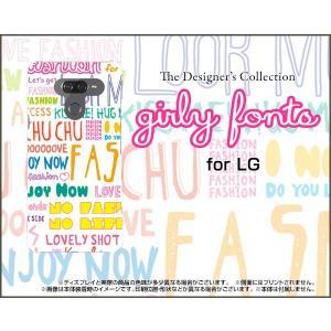 LG K50 エルジー ケイフィフティー SoftBank スマホ ケース/カバー ガーリーフォント(カラフル) モノトーン ポップ 文字 白|keitaidonya