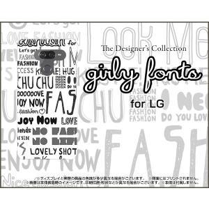 LG K50 エルジー ケイフィフティー SoftBank スマホ ケース/カバー ガーリーフォント(モノトーン) ポップ フォント 白 黒 keitaidonya