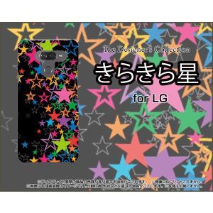 LG K50 エルジー ケイフィフティー SoftBank スマホ ケース/カバー きらきら星(ブラック) カラフル ポップ スター ほし 黒 keitaidonya