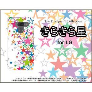 LG K50 エルジー ケイフィフティー SoftBank スマホ ケース/カバー きらきら星(ホワイト) カラフル ポップ スター ほし 白 keitaidonya