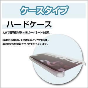 LG K50 エルジー ケイフィフティー SoftBank スマホ ケース/カバー ポップスター(ホワイト) カラフル ほし 星 白|keitaidonya|03