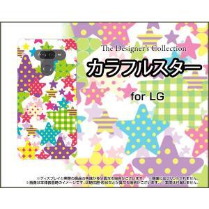 LG K50 エルジー ケイフィフティー SoftBank スマホ ケース/カバー カラフルスター ポップ ドット チェック 星 白 keitaidonya