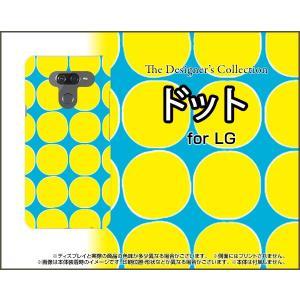 LG K50 エルジー ケイフィフティー SoftBank スマホ ケース/カバー ドット(イエロー) カラフル ポップ 水玉 黄色 水色 keitaidonya