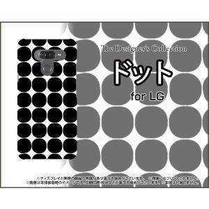 LG K50 エルジー ケイフィフティー SoftBank スマホ ケース/カバー ドット(ブラック) モノトーン ポップ 水玉 黒 白 keitaidonya