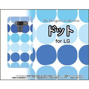 LG K50 エルジー ケイフィフティー SoftBank スマホ ケース/カバー ドット(ブルー) カラフル ポップ 水玉 青 水色 keitaidonya