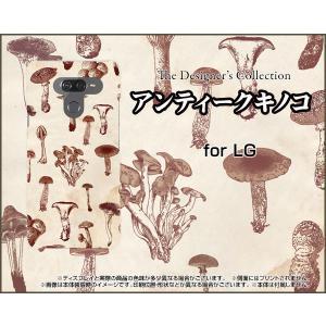 LG K50 エルジー ケイフィフティー SoftBank スマホ ケース/カバー アンティークキノコ きのこ エリンギ しめじ 茶色|keitaidonya