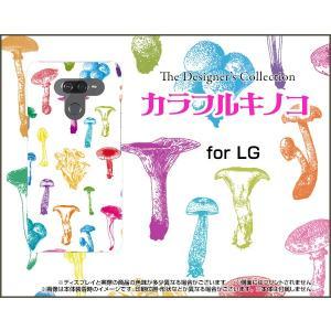 LG K50 エルジー ケイフィフティー SoftBank スマホ ケース/カバー カラフルキノコ(ホワイト) きのこ エリンギ しめじ 原色|keitaidonya