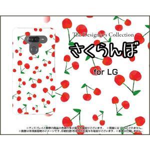 LG K50 エルジー ケイフィフティー SoftBank スマホ ケース/カバー さくらんぼ チェリー サクランボ 赤 果物|keitaidonya