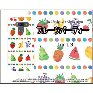 LG K50 エルジー ケイフィフティー SoftBank スマホ ケース/カバー フルーツパーティ 果物 カラフル くだもの ポップ|keitaidonya