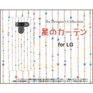 LG K50 エルジー ケイフィフティー SoftBank スマホ ケース/カバー 星のカーテン(カ...