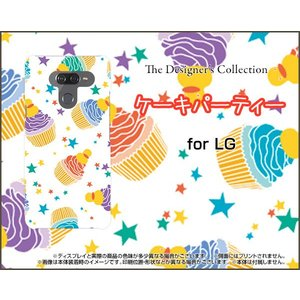 LG K50 エルジー ケイフィフティー SoftBank スマホ ケース/カバー ケーキパーティー(カラフル) 食べ物 お菓子 ポップ カラフル|keitaidonya