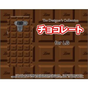LG K50 エルジー ケイフィフティー SoftBank スマホ ケース/カバー チョコレート ブラウン プレーン お菓子 甘い|keitaidonya