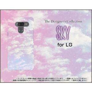 LG K50 エルジー ケイフィフティー SoftBank スマホ ケース/カバー SKY(ピンク×ブルー) 空 雲 そら くも 朝|keitaidonya