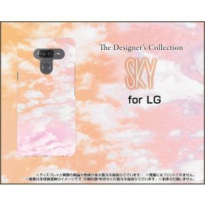 LG K50 エルジー ケイフィフティー SoftBank スマホ ケース/カバー SKY(オレンジ×ピンク) 空 雲 そら くも 夕方|keitaidonya