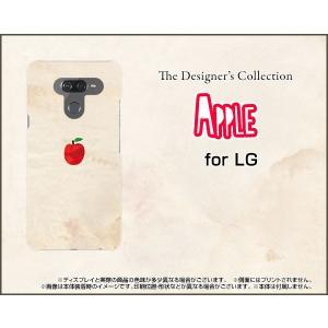 LG K50 エルジー ケイフィフティー SoftBank スマホ ケース/カバー APPLE アップル リンゴ 林檎|keitaidonya