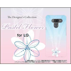 LG K50 エルジー ケイフィフティー SoftBank スマホ ケース/カバー Pastel Flower type005 パステル 花 フラワー ピンク ブルー|keitaidonya