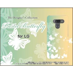 LG K50 エルジー ケイフィフティー SoftBank スマホ ケース/カバー Pastel Butterfly パステル 蝶 ちょうちょ バタフライ グリーン|keitaidonya