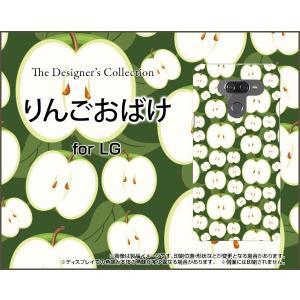 LG K50 エルジー ケイフィフティー SoftBank スマホ ケース/カバー りんごおばけ 青りんご リンゴ 林檎|keitaidonya