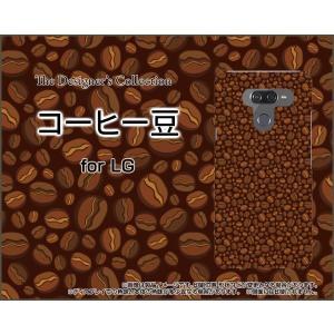 LG K50 エルジー ケイフィフティー SoftBank スマホ ケース/カバー コーヒー豆 珈琲 豆(まめ) ビーンズ 茶色 茶系|keitaidonya