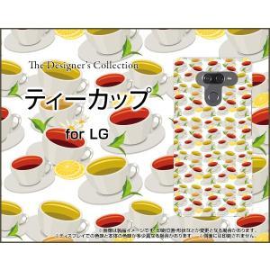 LG K50 エルジー ケイフィフティー SoftBank スマホ ケース/カバー ティーカップ からふる 紅茶 ティー レモン れもん|keitaidonya