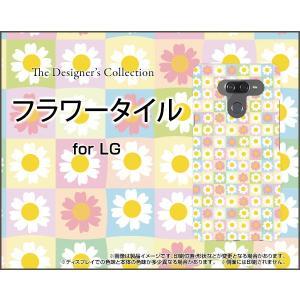 LG K50 エルジー ケイフィフティー SoftBank スマホ ケース/カバー フラワータイル パステル 花 はな たいる かわいい|keitaidonya
