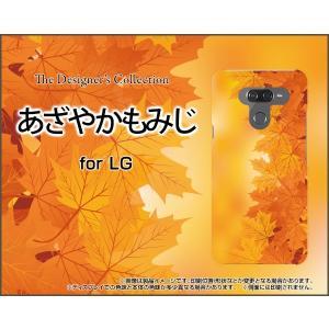 LG K50 エルジー ケイフィフティー SoftBank スマホ ケース/カバー あざやかもみじ 紅葉 秋 鮮やか 和柄 わがら|keitaidonya