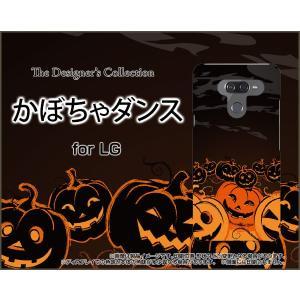 LG K50 エルジー ケイフィフティー SoftBank スマホ ケース/カバー かぼちゃダンス カボチャ ハロウィン 南瓜 おばけ オバケ|keitaidonya