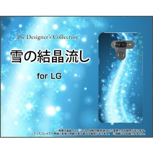 LG K50 エルジー ケイフィフティー SoftBank スマホ ケース/カバー 雪の結晶流し 冬 結晶 雪 スノー ひかり 夜 夜空 川 keitaidonya