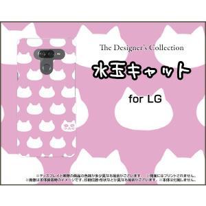 LG K50 エルジー ケイフィフティー SoftBank スマホ ケース/カバー 液晶保護フィルム...